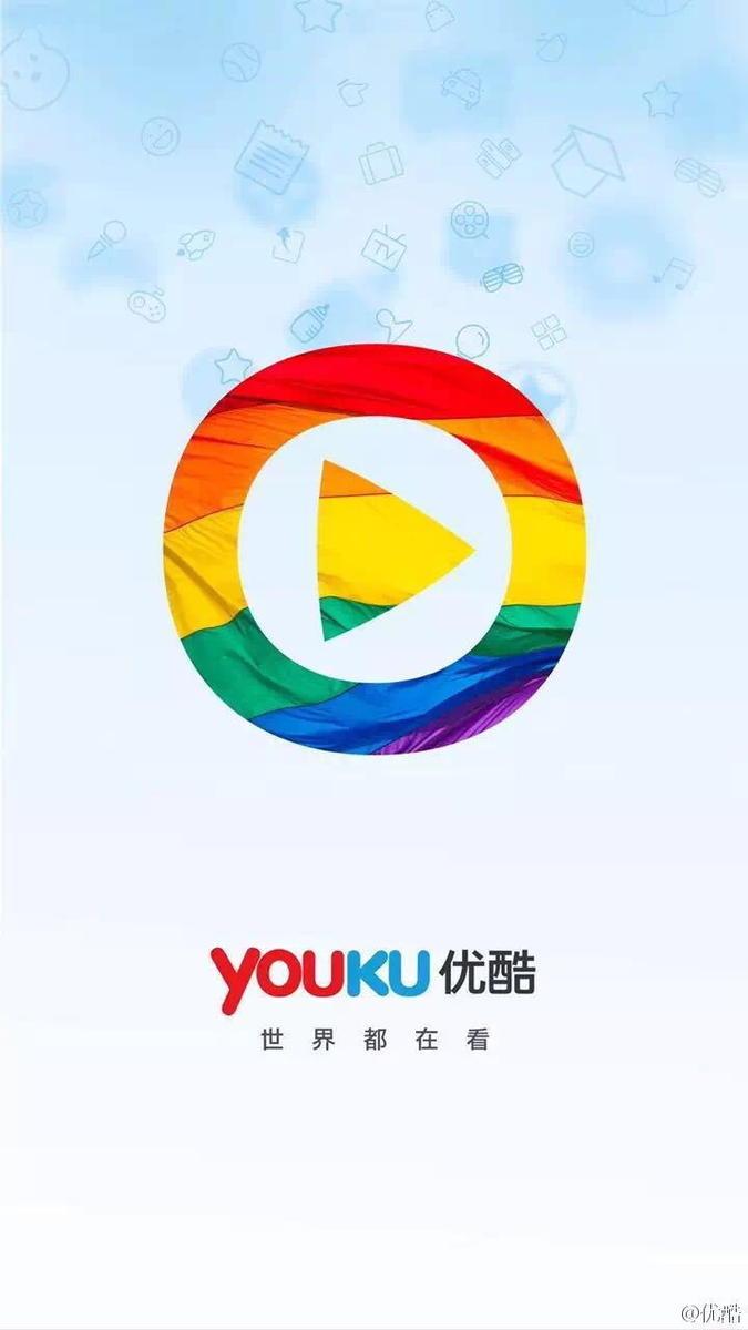 """天猫的logo:那只黑猫被换成了七色猫;海尔放出彩虹冰箱海报,广告词""""个"""